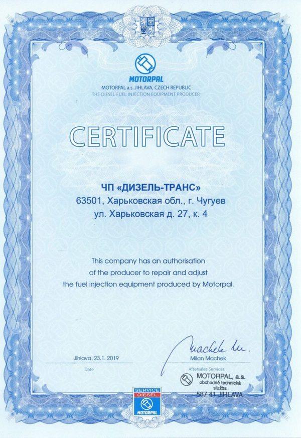 Сертификат авторизованного центра Motorpal a.s.